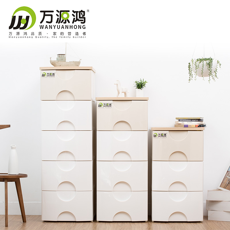 Wanyuan hung nordic style plastic finishing cabinet drawer storage cabinets bedside cabinet lockers chest of drawers wealthy