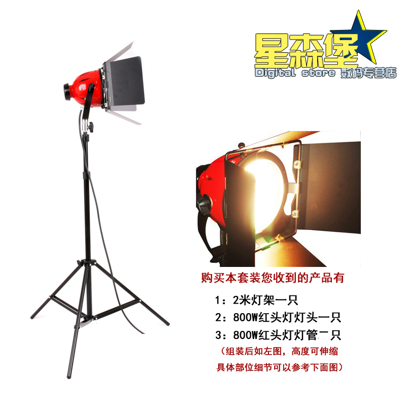 Warm colors focusing soft light red headlights w film photography lights micro film studio camera video fill light