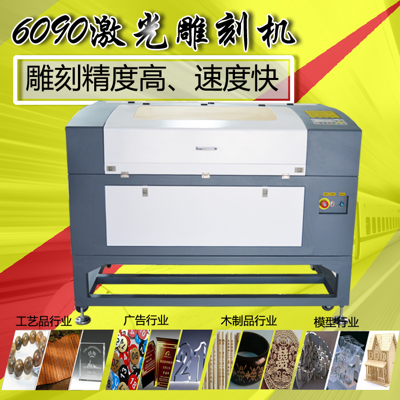 Warp and weft high with silver linear guide 6090 laser engraving machine laser cutting machine industry crafts paper cutting cutting machine