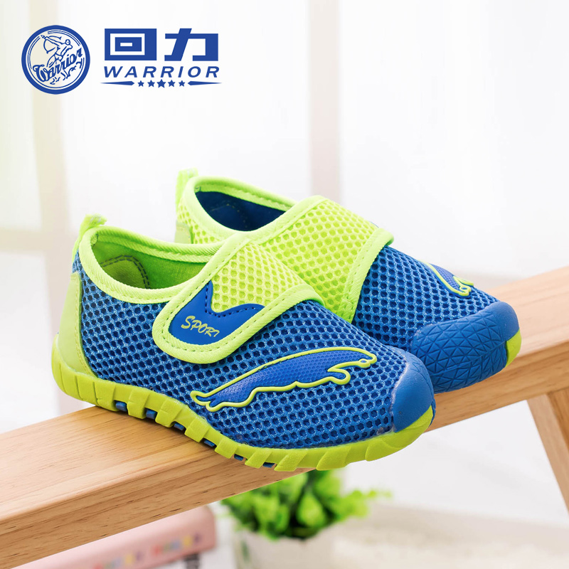 Warrior boys shoes sports shoes mesh shoes for children in spring and autumn casual female big boy shoes breathable mesh shoes tide summer