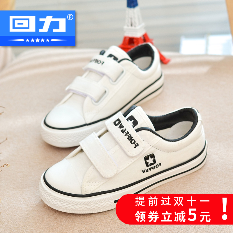 Warrior shoes canvas shoes classic korean version of the influx of children shoes boys and girls shoes shoes 2016 spring new