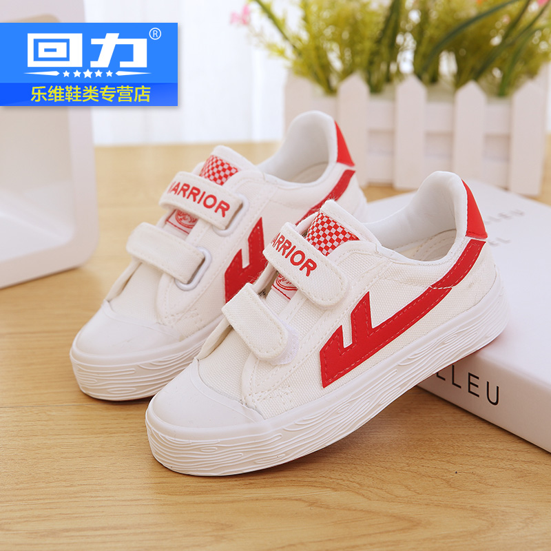 Warrior shoes children canvas shoes classic shoes women's shoes spring boys shoes 2016 new wave of casual shoes