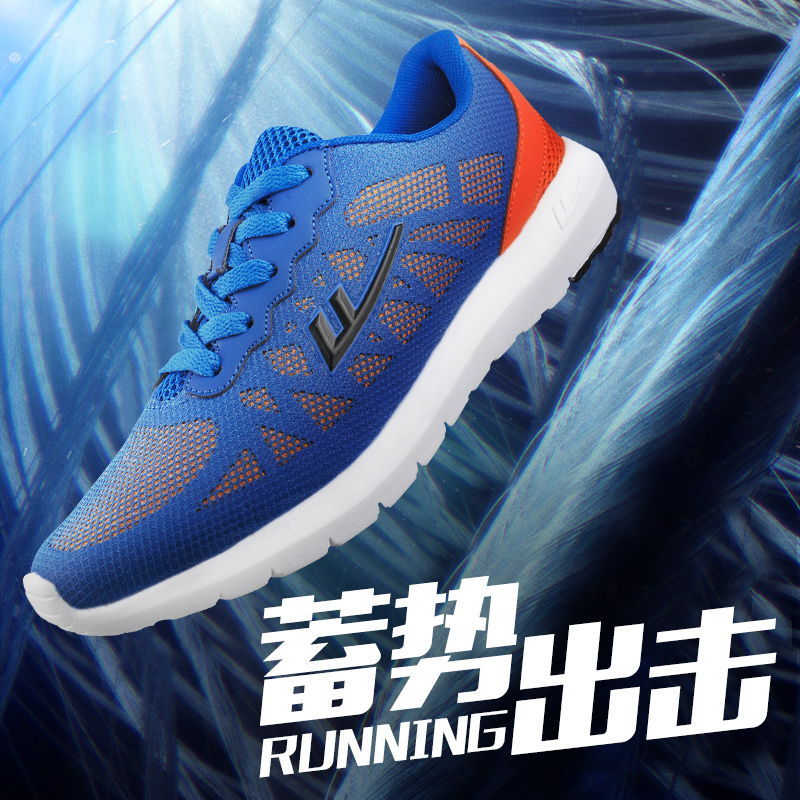 Warrior summer new korean version of breathable mesh shoes mesh shoes men casual sports shoes running shoes to help low shoes back to force men