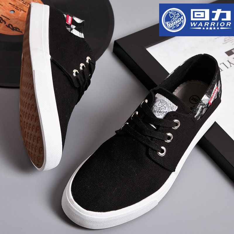 Warrior/warrior warrior men's spring men's canvas shoes men casual shoes student shoes to help low shoes tide shoes
