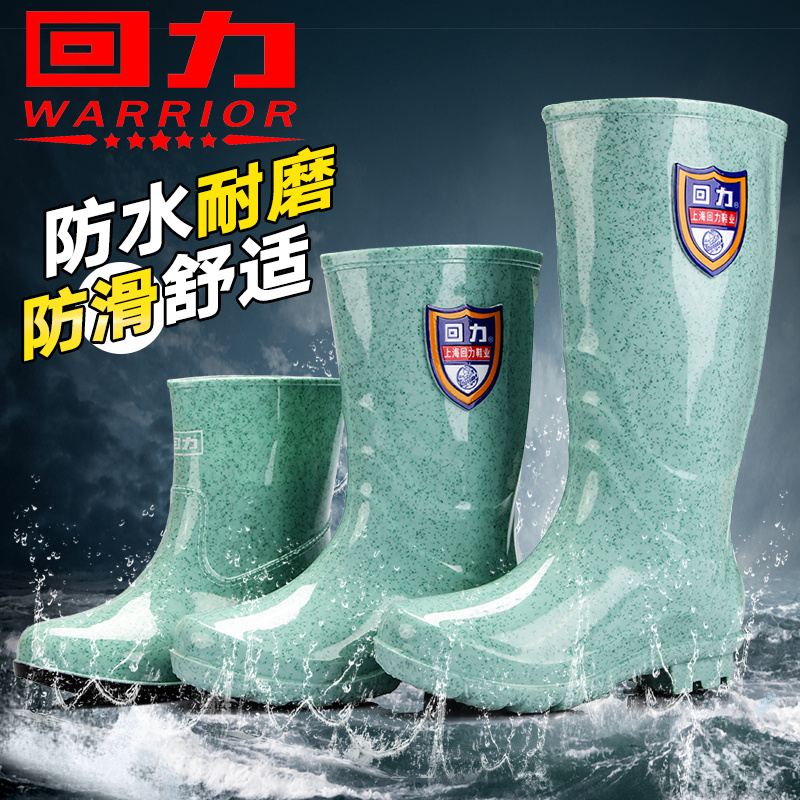 Warrior women rain boots in tube rain boots water shoes women slip adult tall boots rubber boots overshoes shoes high to help spring