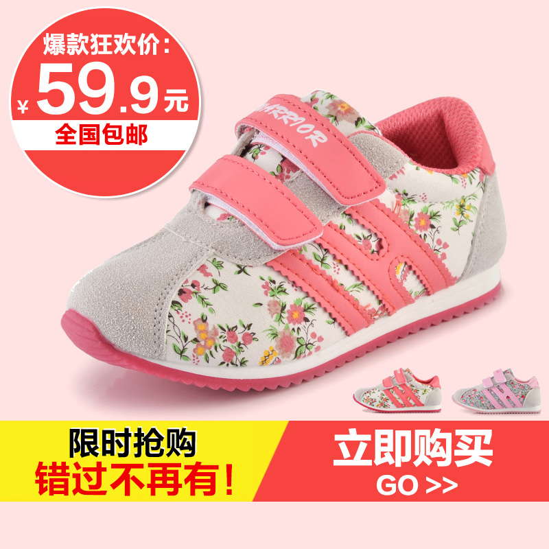Warrior women's shoes children's shoes girls shoes casual shoes 2014 korean version of the influx of fall and winter children's sports shoes princess shoes