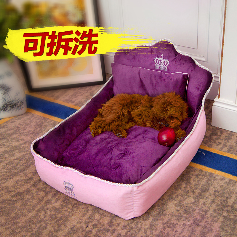 Washable kennel teddy bichon golden retriever samoyed large dog kennel princess bed pet cat litter fall and winter