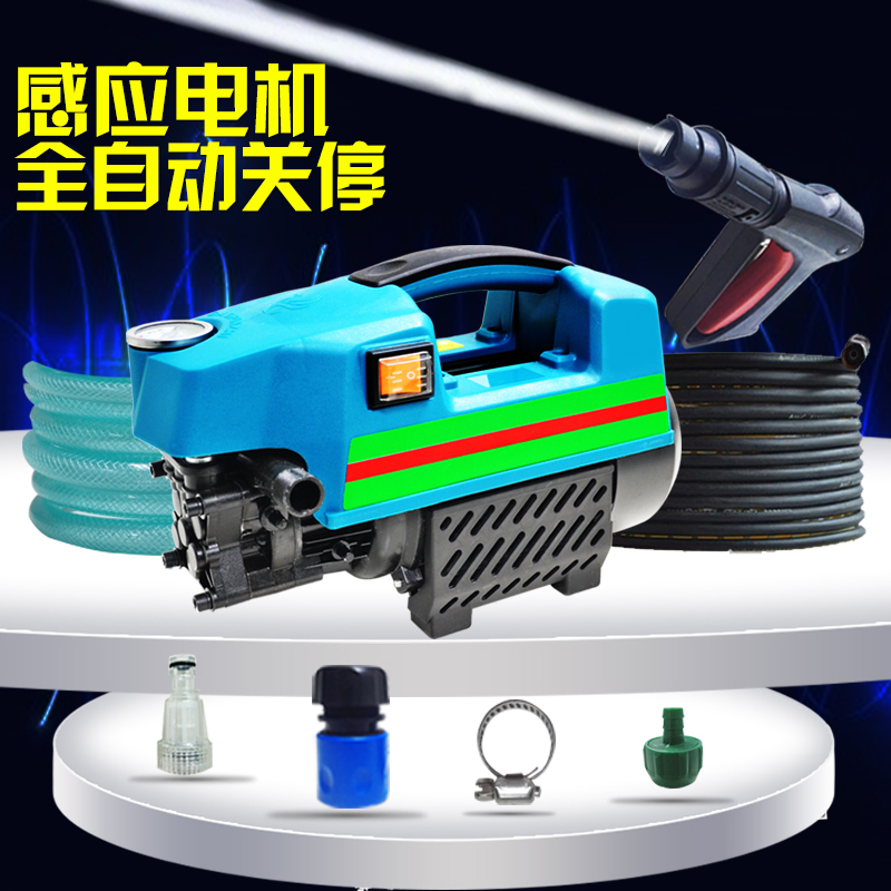 Water magic v mute portable car wash washing machine automatic priming household washing machine water cannons