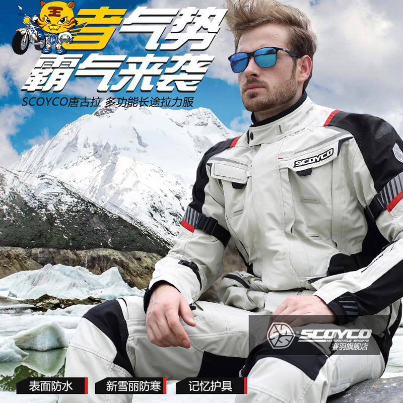15b016ffd4a Get Quotations · Waterproof popular brands rally race motocross racing  suits motorcycle clothing jersey suits for men and four