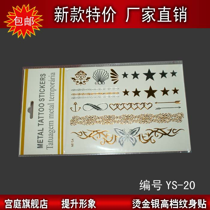 Waterproof tattoo stickers hot golden golden grain body stickers tattoo stickers tattoo stickers waterproof men and women tattoo stickers ys20