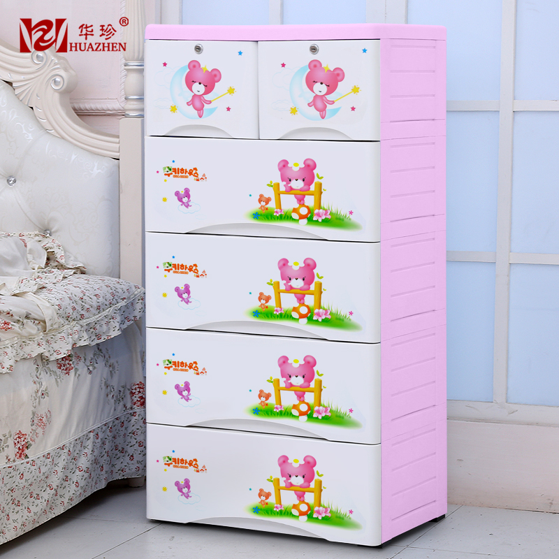 Watson cartoon space bear children plastic storage cabinets lockers finishing cabinet drawer storage cabinets lockers baby baby clothes