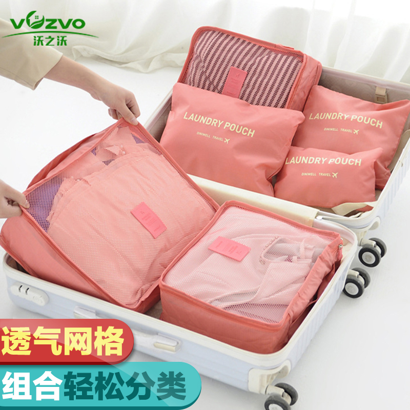Waugh of waugh 6 sets of clothing and travel pouch finishing admission package travel bag storage bag zhiwu dai