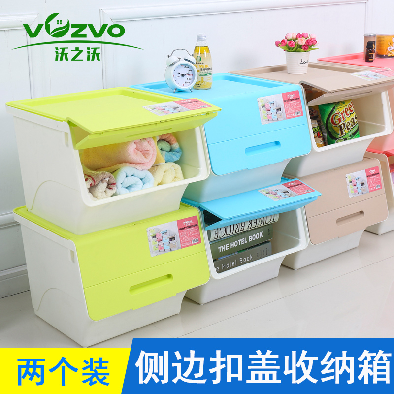 Waugh of waugh plastic storage box clothes sorting box storage box large side opening plus thick storage box storage box 2 100个