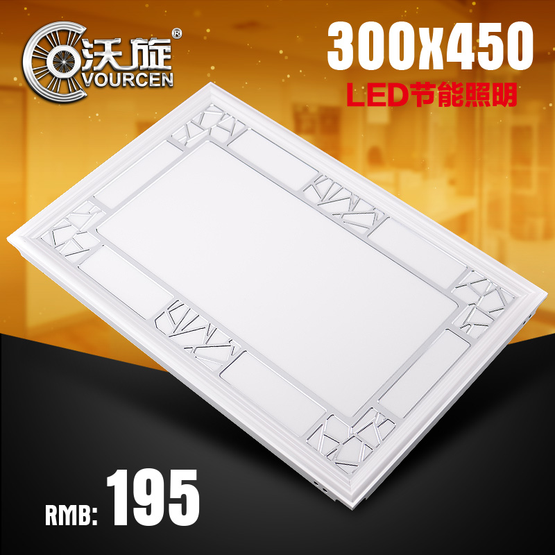 Waugh spin 300*450 integrated ceiling led lights bright led panel lights embedded metal hollow flower grid lights