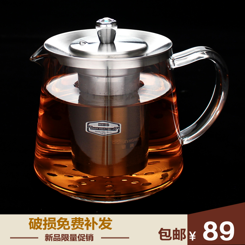 Wave run stainless steel filter resistant glass teapot dedicated multifunction cooker cook teapot tea