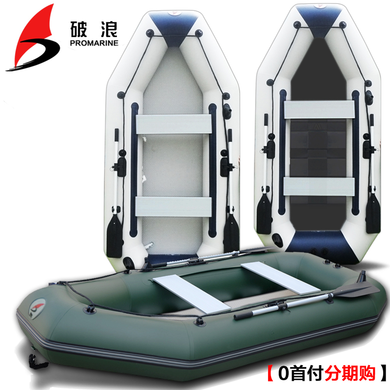 Waves 3 1ç±³professional thick rubber boats fishing boat inflatable boat assault boats can be linked to a dynamic force outboard motor Machine