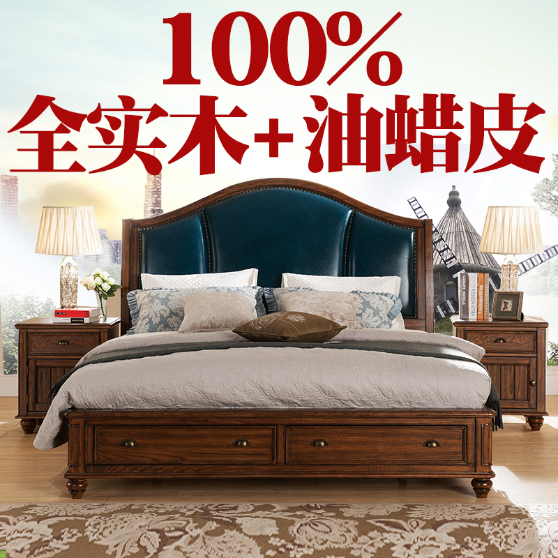 Wealthy family pride euclidian american leather bed 1.8 m ash solid wood double bed wood storage bed rustic bed