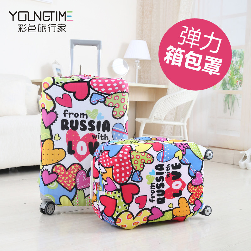 Wearable luggage sets luggage sets thick elastic protective sleeve trolley inch 24 26 28 luggage cover