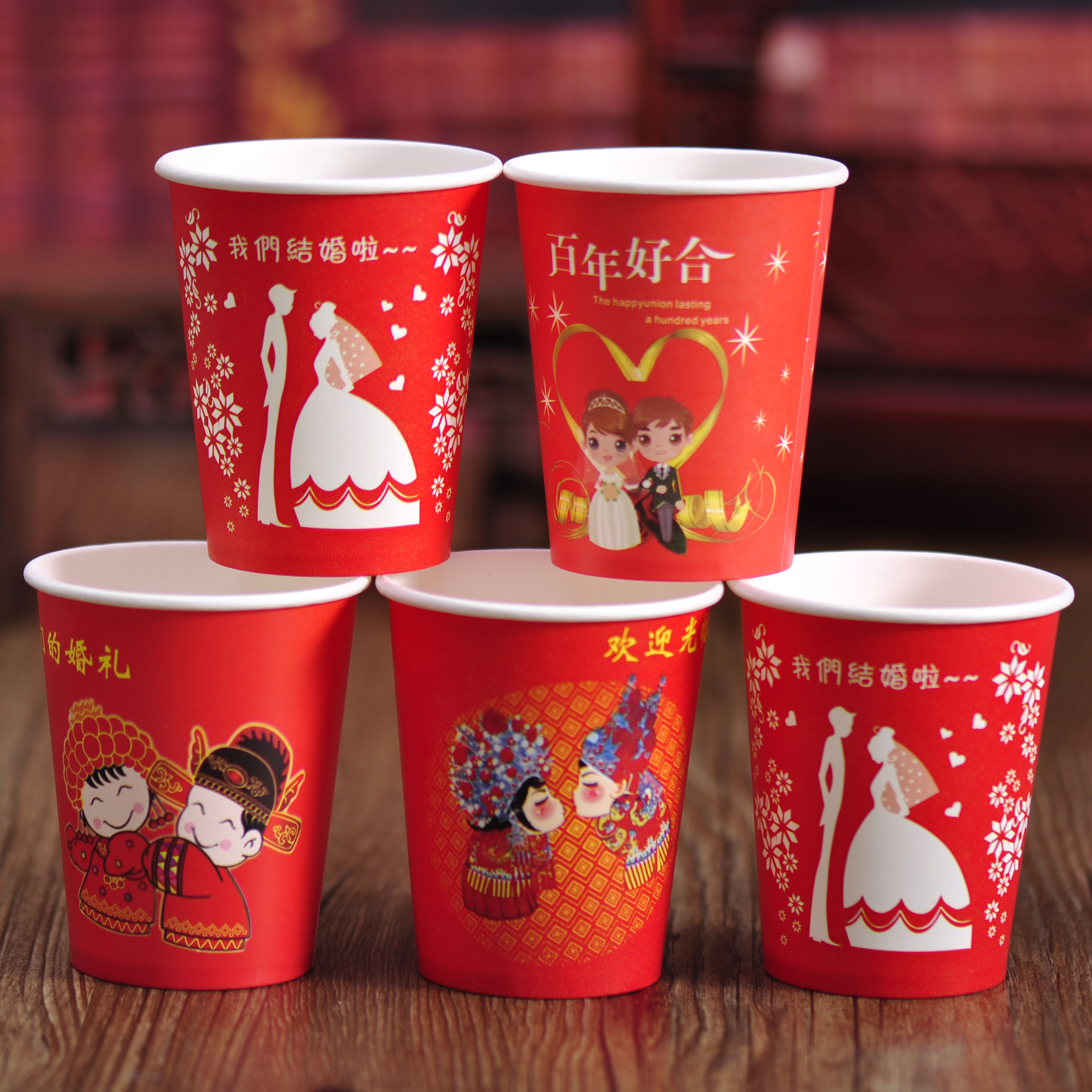 Wedding celebration supplies wedding cups cups thick red cups cups festive red disposable safety