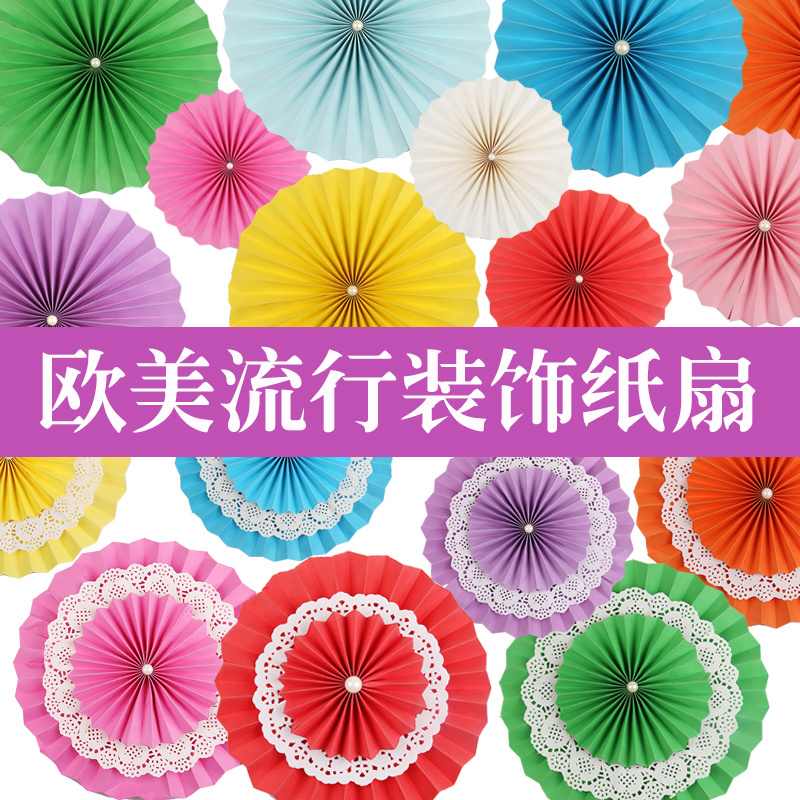 China paper flowers wedding china paper flowers wedding shopping get quotations wedding celebration wedding marriage room layout stage background paper flowers handmade flowers fan folding paper flower mightylinksfo