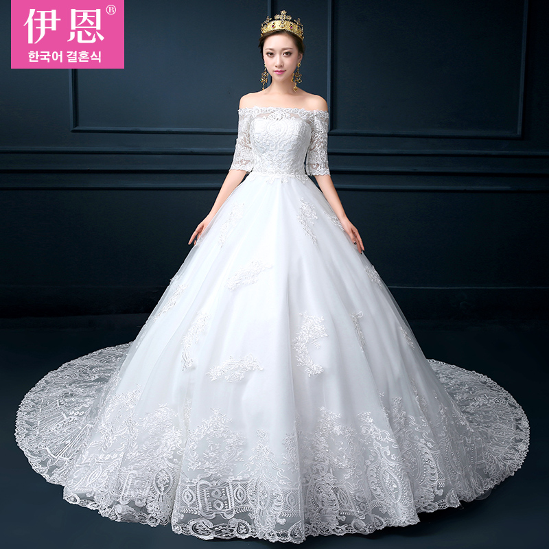 Wedding dress 2016 new korean autumn and winter was thin minimalist bride trailing wedding word shoulder lace sleeves