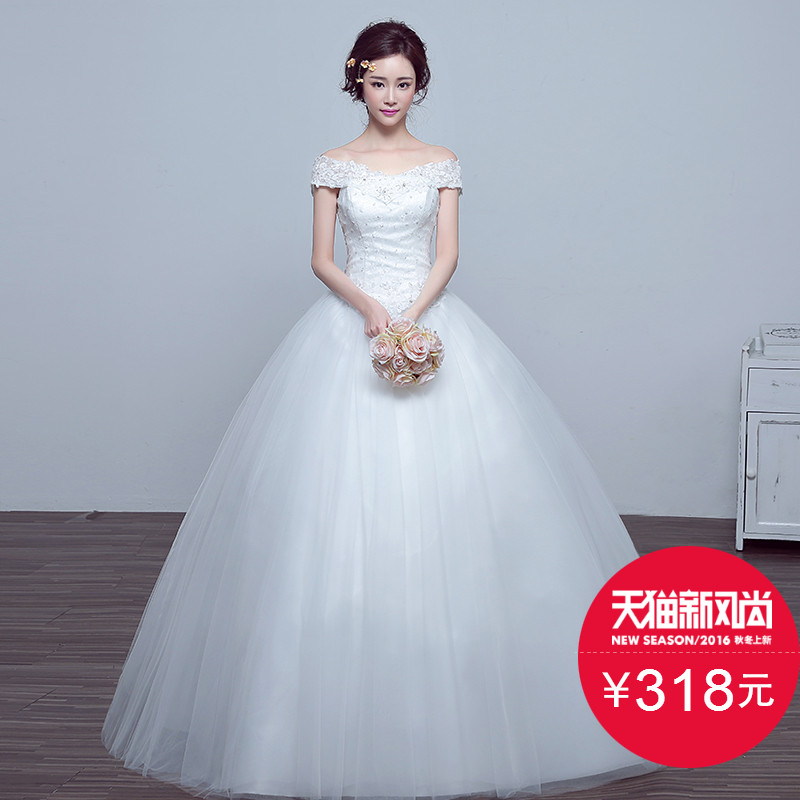 Wedding dress 2016 new korean princess bride qi word shoulder wedding dress big yards slim was thin summer