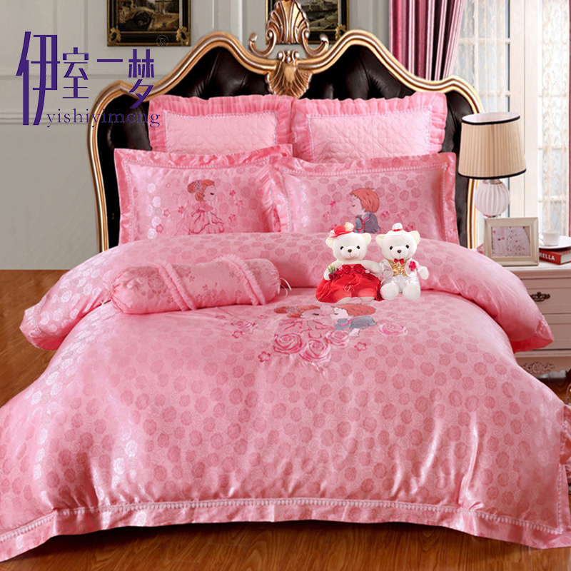 Wedding family of four red satin jacquard embroidered wedding bedding 1.51.8m bedding embroidered wedding liu jiantao