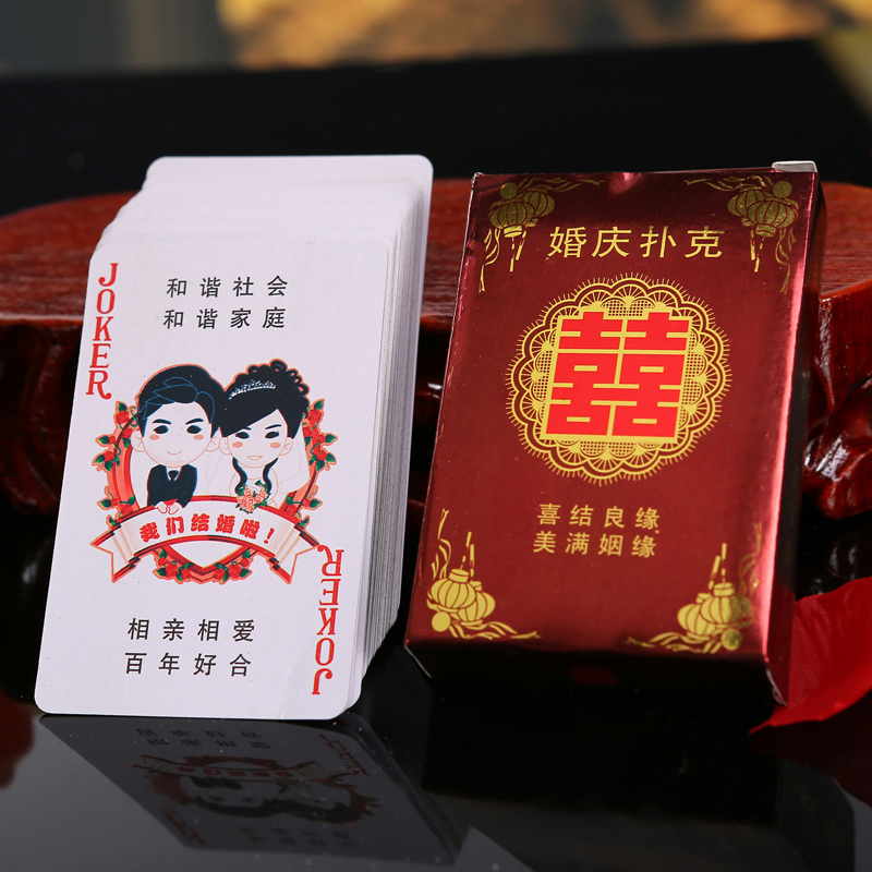 China Halloween Wedding Ideas China Halloween Wedding Ideas