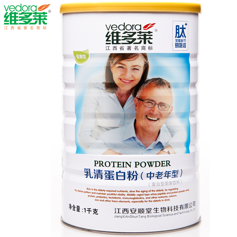 Wei duolai whey protein powder in the elderly soy protein isolate powder immunity nutrition authentic 1000g