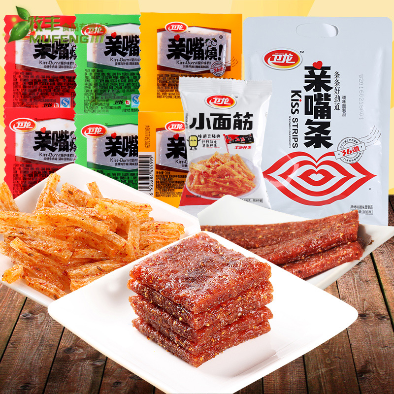 Wei long kiss burning hot strip gluten childhood memories spicy spicy soy beans zero food spree 790g