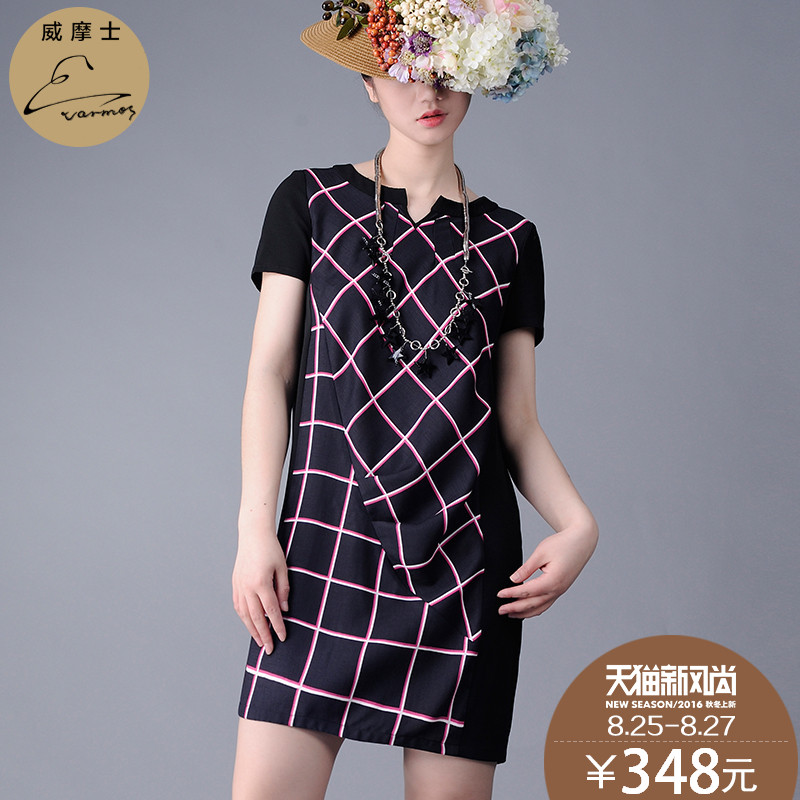 Wei moshi straight plaid irregular big yards high spring and summer in europe and america was thin with short sleeve dress female