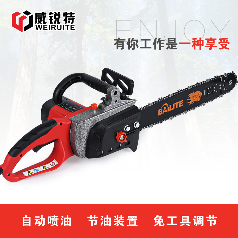 Wei rui special 16 inch electric chain saw chainsaw chainsaw logging saws home woodworking saws electric chain saw chain saw logging