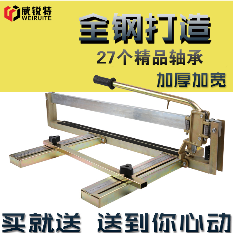 Wei rui special manual tile cutter stone cutting machine manual tile cutter tile cutter tile cutter knife to push the knife