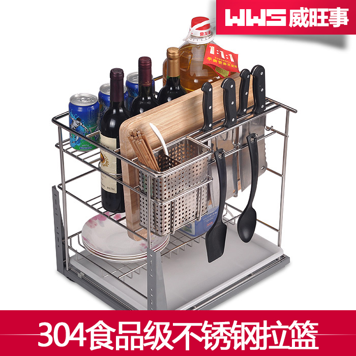 Wei wang thing baskets 304 stainless steel drawer seasoning basket kitchen cabinets baskets baskets baskets cabinets
