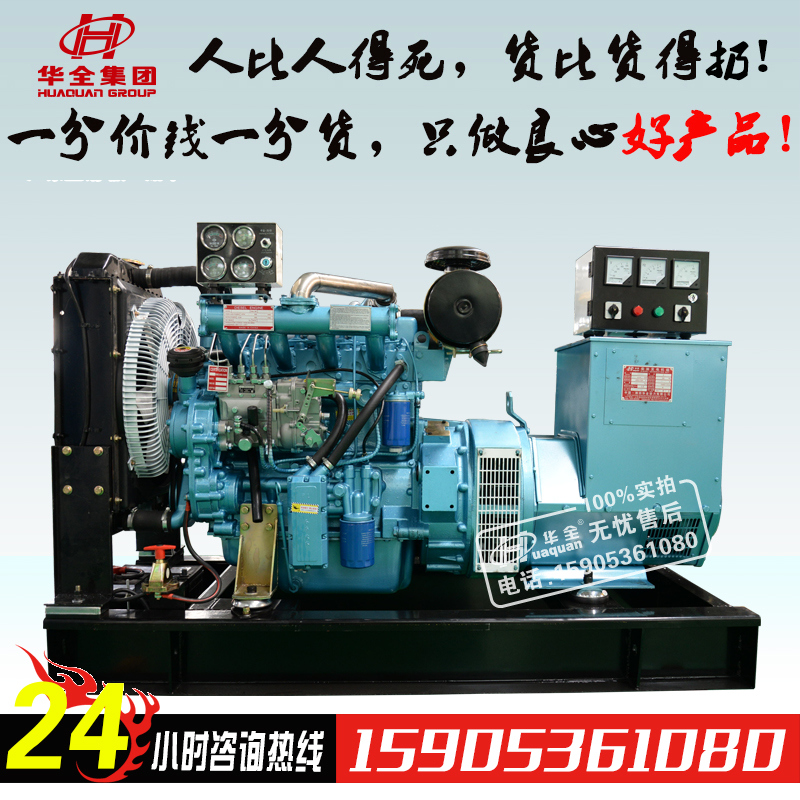 Weifang 50kw diesel generator set rushless three-phase ac synchronous generator 50 KW cooled diesel engine