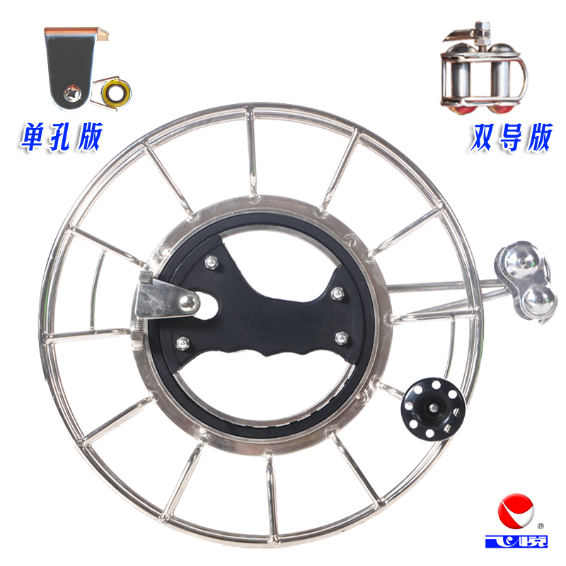 Weifang kite kite round stainless steel hand wheel 24/26/28/30 cm hole/double guide large bearing mute Design