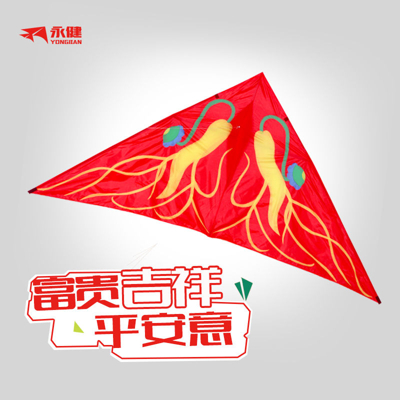 Weifang kite umbrella cloth breeze easy to fly kite kite free shipping wishful life large adult triangle kite kite reel
