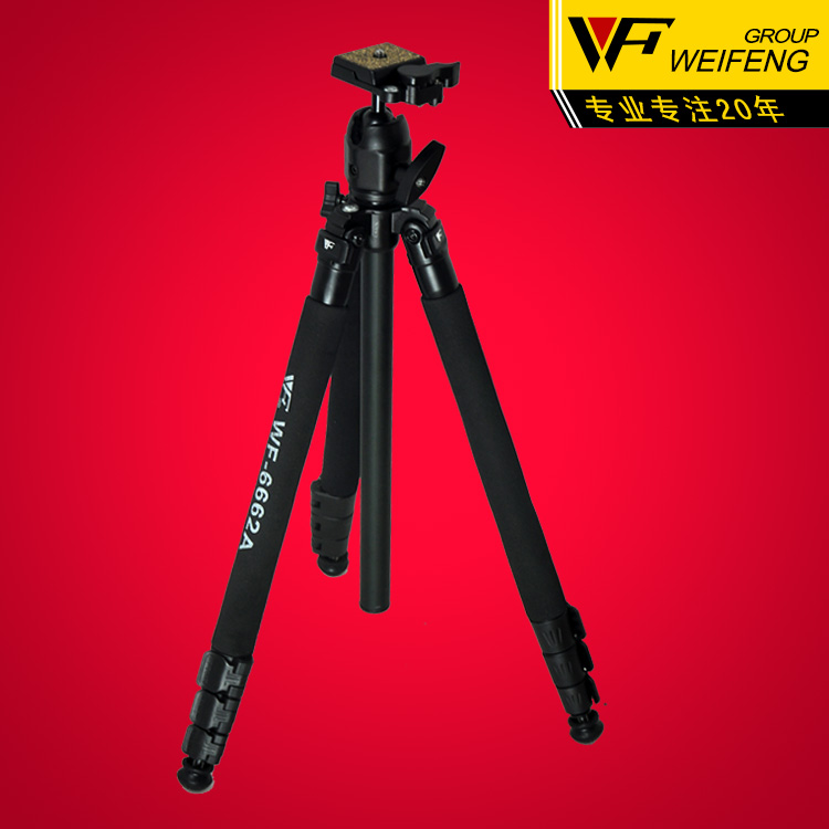 Weifeng tripod/wf-6662a digital camera/micro single/slr camera tripod/tripod free shipping