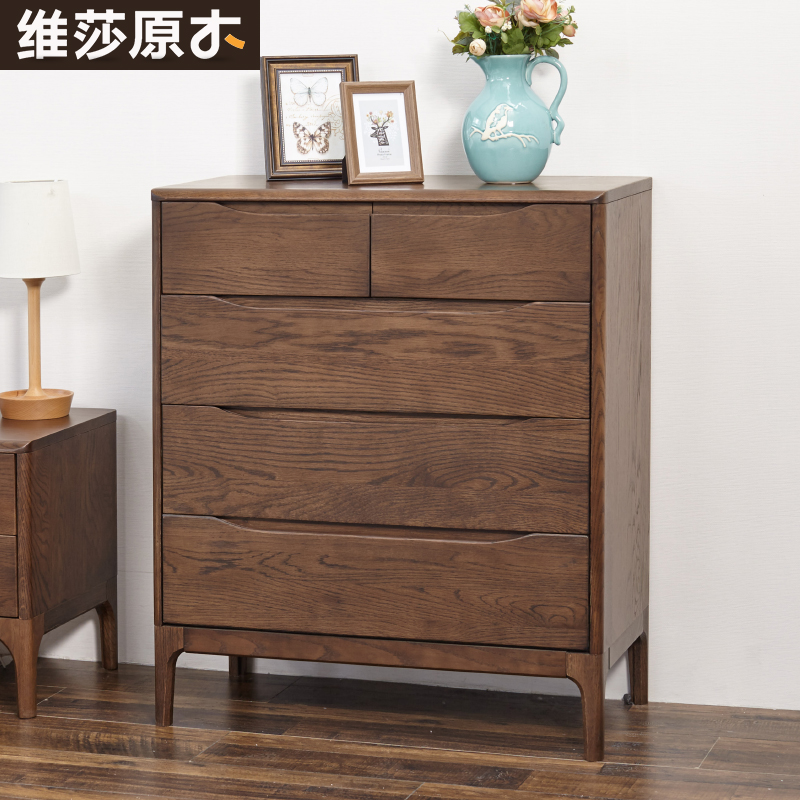 Weisha japanese style all solid wood oak chest of drawers storage cabinets lockers nordic ikea chest of drawers bedroom furniture walnut color