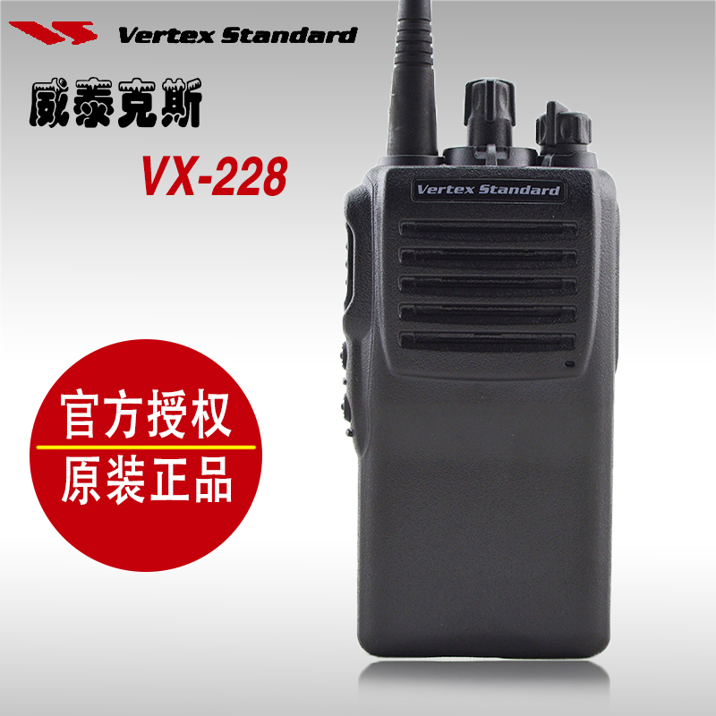 Weitaikesi vx228 wireless hand sets professional commercial walkie talkie civilian power 15 km genuine