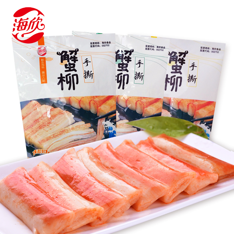 Welcomes crab sticks 320g * 2 packs spicy shredded barbecue flavor ready crab stick crab stick crab roll