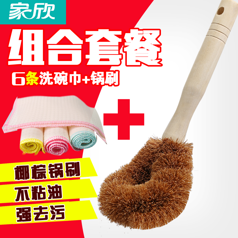 Welcoming home coir xiguo brush scrubbing pots not contaminated with oil washing brush with wooden handle natural degreasing brush