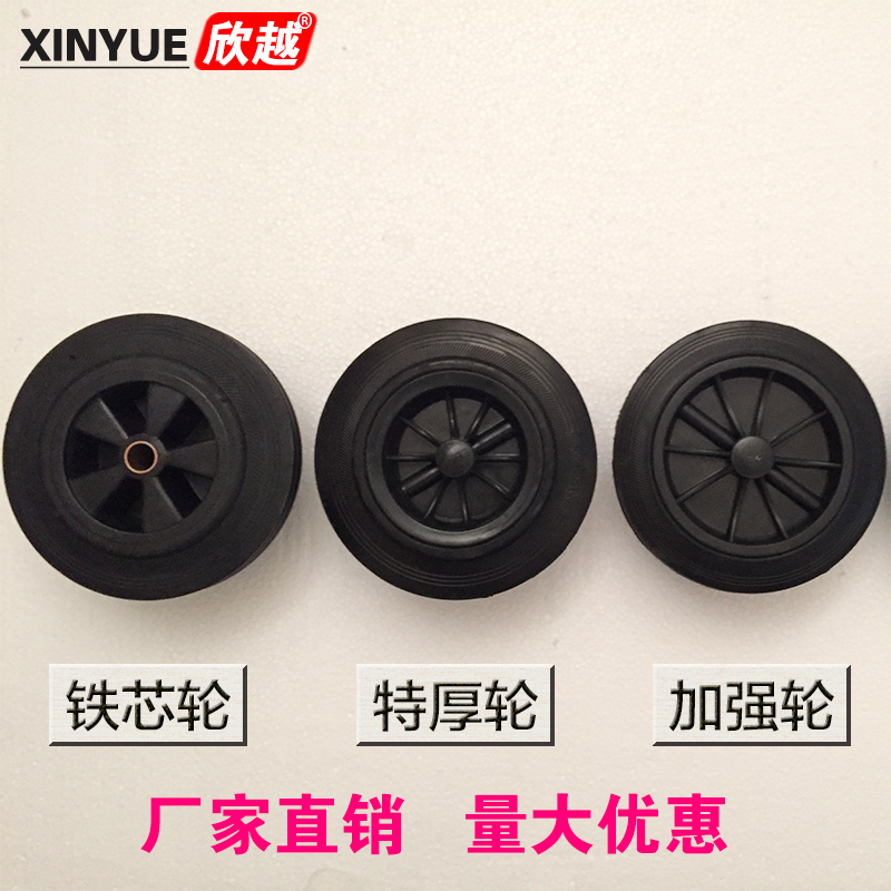 Welcoming the 80/100/120/240 liters plastic trash thickening large outdoor trash bin round wheels and wheel accessories