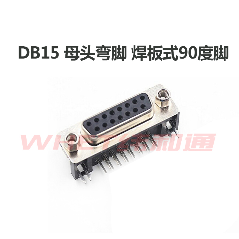 Welded plate dr15 db15 female 15-pin vga connector female 90 degree bend feet 15 hole serial connector plate inserted