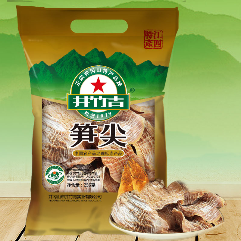 Well bamboo green bamboo shoots sharp bamboo shoots 356g jiangxi jinggangshan specialty dry green food [full hundred free email]