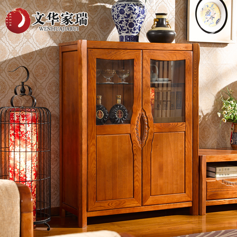 Wen hua jiarui north american ash solid wood wine cabinet lockers cabinet office aigui pear color custom furniture