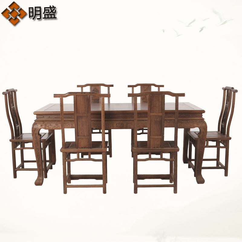 Get Quotations · Wenge Wood Mahogany Dining Table Mahogany Dining Tables  And Chairs Set Table Ming And Qing Antique