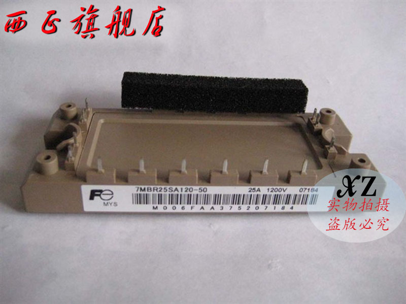 [West] are 7mbr25sa120-50 genuine. power igbt module, factory direct spot