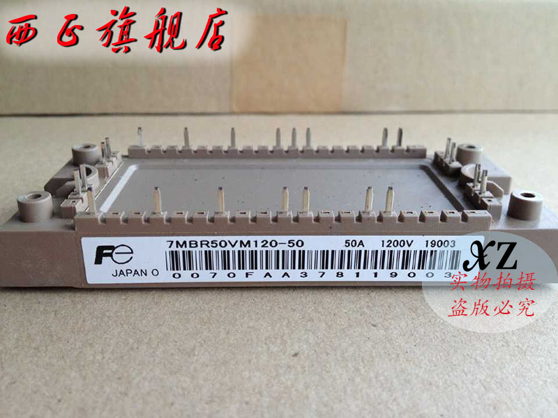 [West] are 7MBR50VM120-50 genuine. power igbt module, factory direct spot