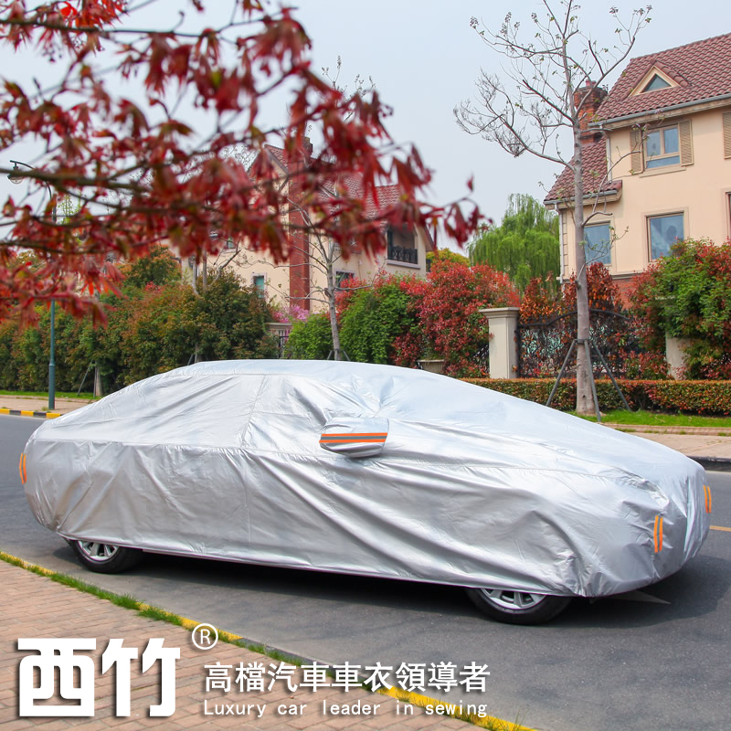 West bamboo satin fast sewing rain and dust sewing dust sunscreen car hood automotive antifreeze insulation theft lock